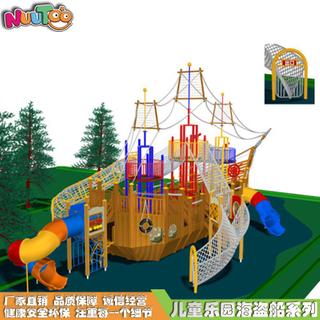 海盜船木制組合滑梯_樂圖非標游樂