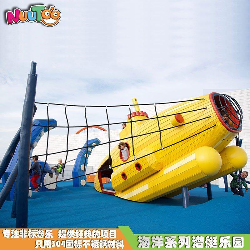 潜艇主图-2