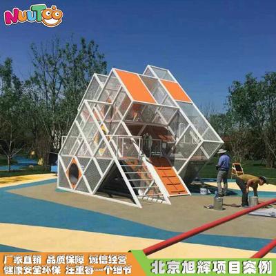 蜂巢組合非標游樂設備 非標定制組合滑梯 迷宮游樂設施