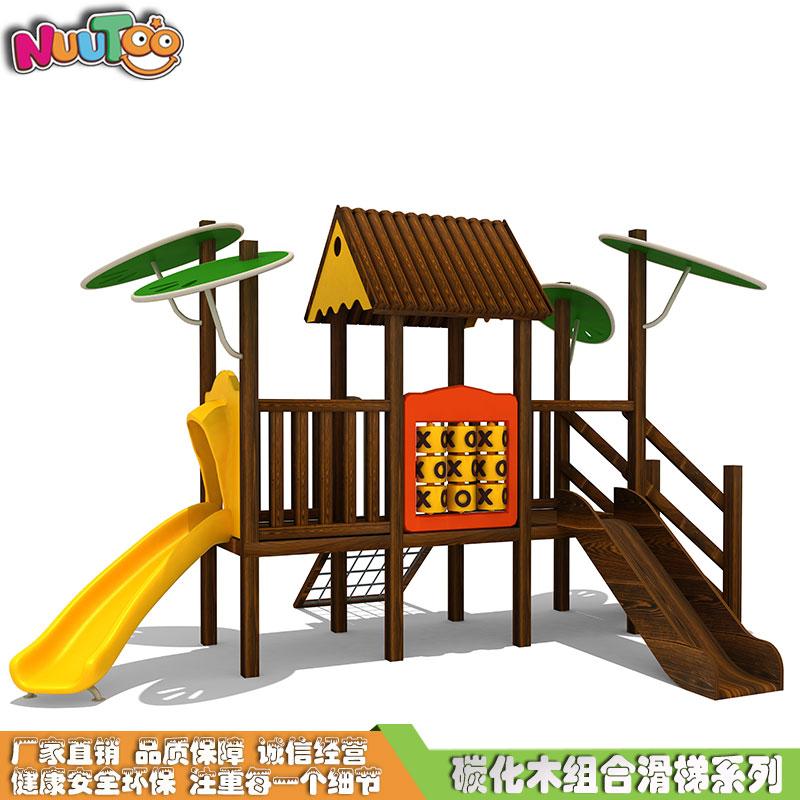 碳化木组合滑梯 (2)