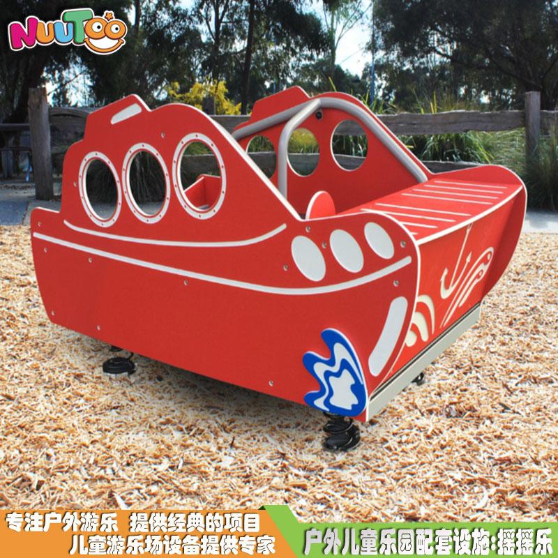 摇马+秋千+滑梯+跷跷板+转椅+转马+游乐设备LT-YM056