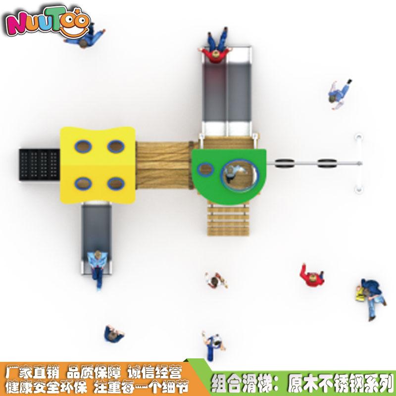 组合滑梯+游乐设备+小博士+滑梯+原木滑梯+不锈钢组合滑梯LT-HT033(3)