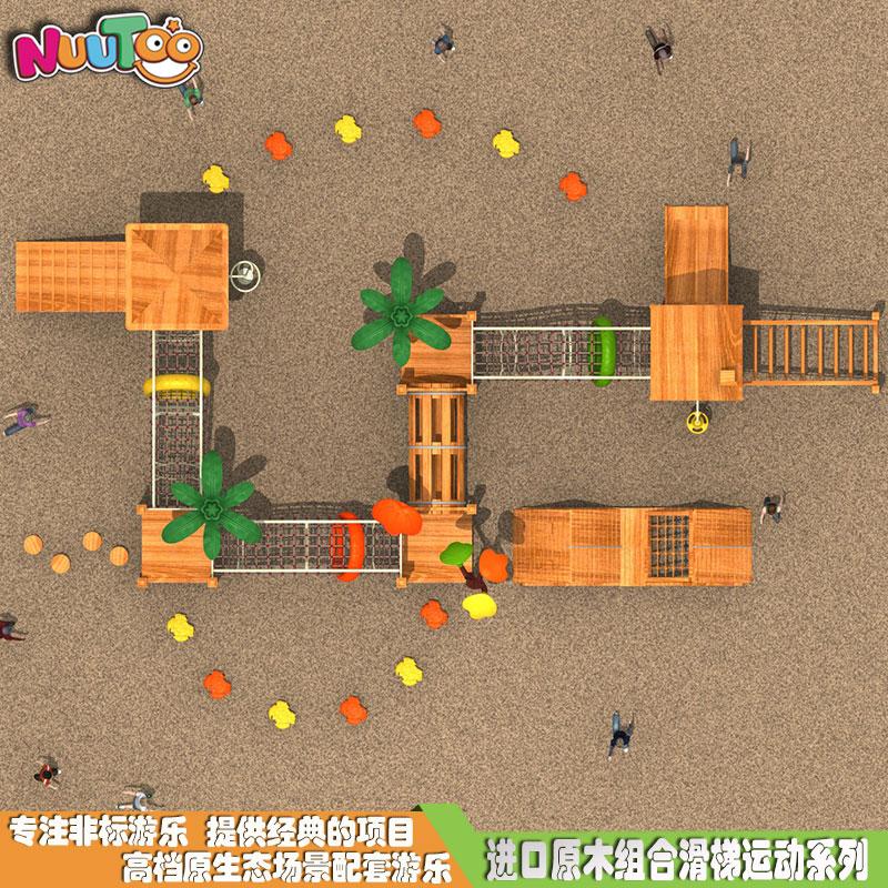 组合滑梯+实木组合滑梯+木质组合滑梯+无动力游乐设施-25.02