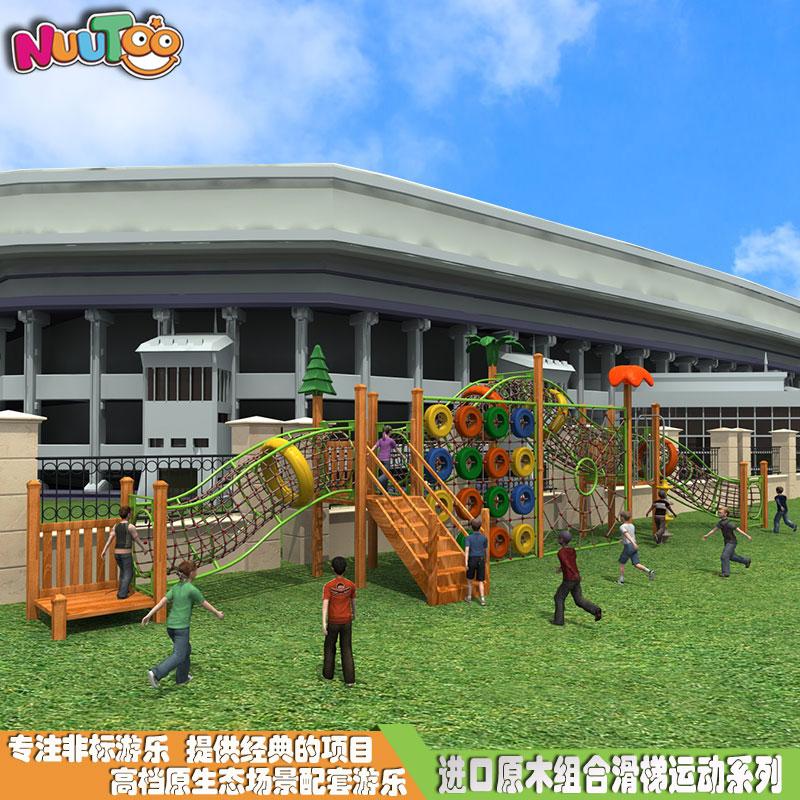 组合滑梯+实木组合滑梯+木质组合滑梯+无动力游乐设施-26.03