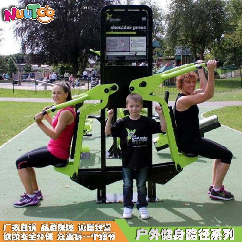 場地健身戶外拓展設施_樂圖非標游樂