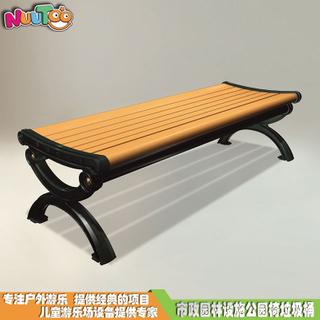 鋼芯環保木戶外休閑椅_樂圖非標游樂