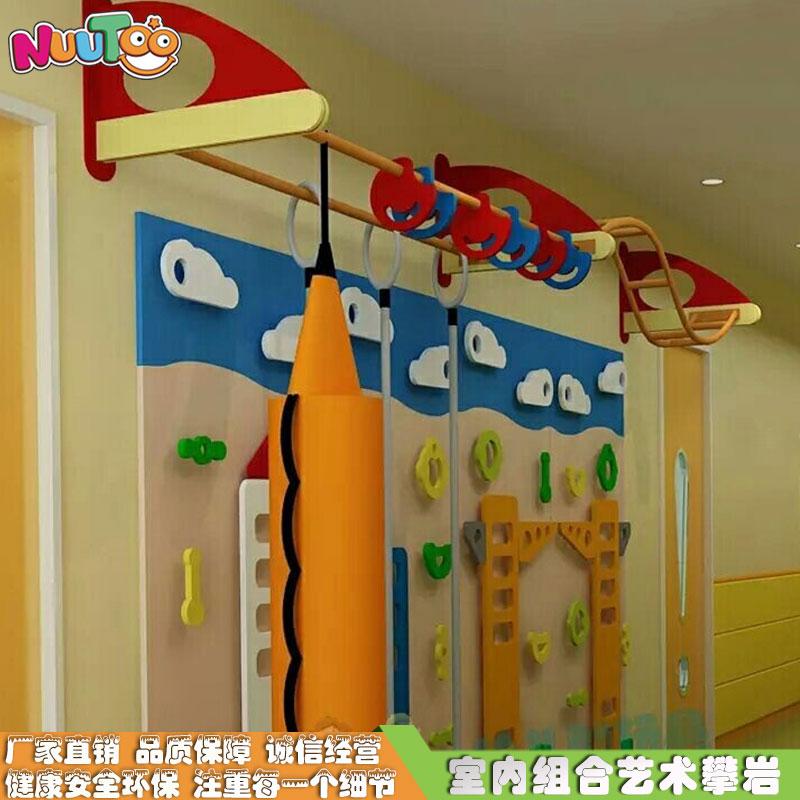 室内游乐+攀岩+魔鬼滑梯+儿童乐园 (16)