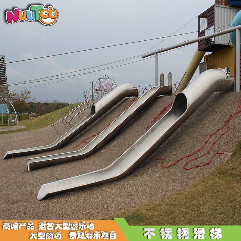 不銹鋼滑梯 半圓不銹鋼滑梯 304不銹鋼滑梯非標定制