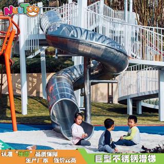 北京楓藍國際購物中心不銹鋼滑梯_樂圖非標游樂設備