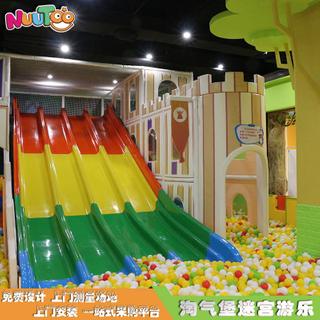 淘氣堡樂園 兒童淘氣堡迷宮設計 室內游樂場游樂設備LE-TQ003