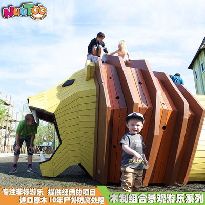 動物定制大型戶外兒童游樂設備_樂圖非標游樂