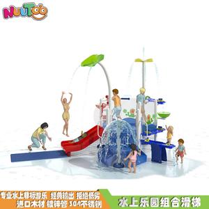 水上游乐滑梯 水上儿童组合滑梯 水上乐园大滑梯生产厂家价格LT-SH005