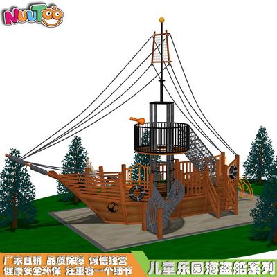 海盜船游樂項目 海盜船游樂設施 非標游樂廠家定制LE-HD002
