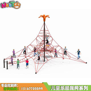 登山塔大型攀爬繩網設備價格_樂圖非標游樂