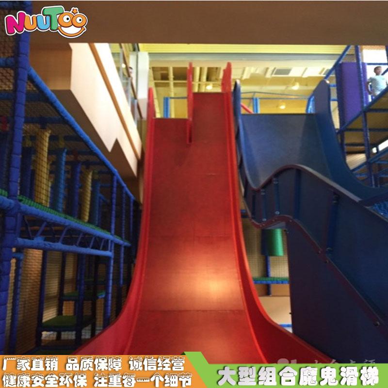 超級滑梯 魔鬼滑梯 游樂滑梯游樂設施廠家定制