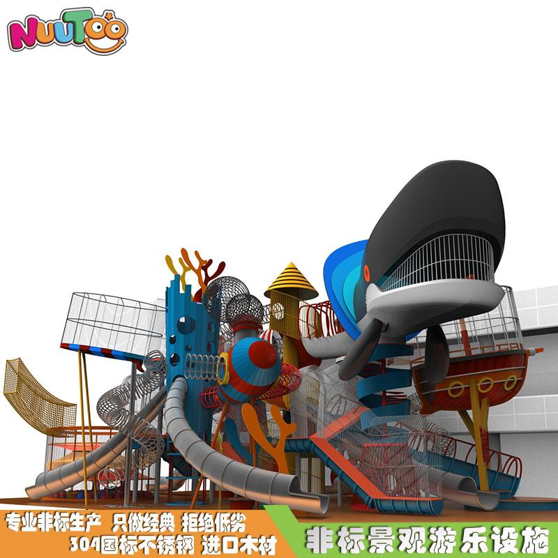 非标景观游乐白底图+北京水立方 (2)