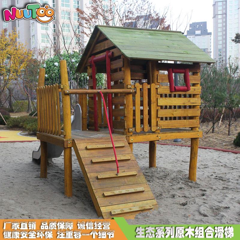 木生态系列组合滑梯主图4