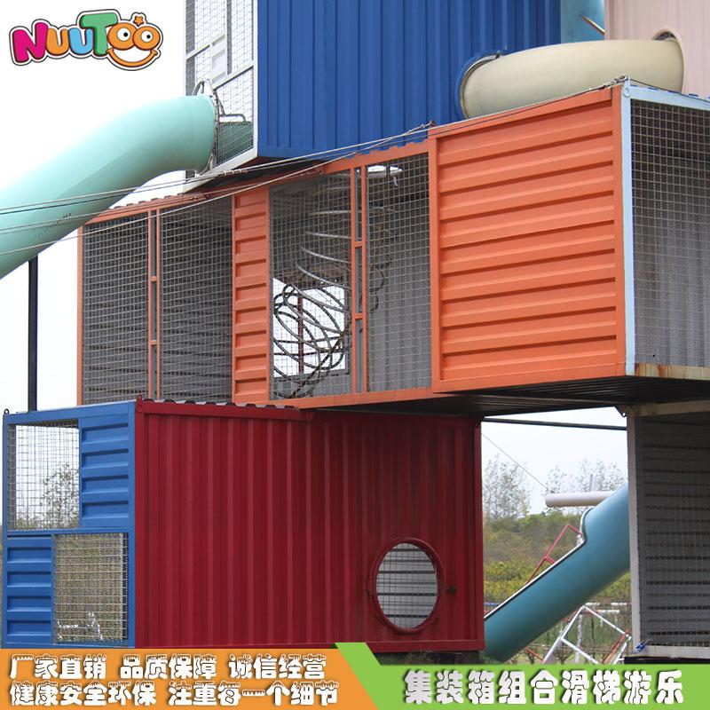 揚州紅山體育公園集裝箱游樂場景觀_樂圖非標游樂
