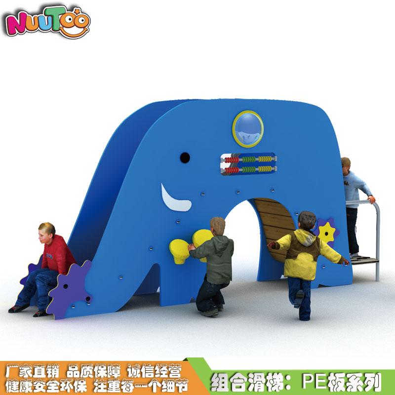 组合滑梯+游乐设备+小博士+滑梯+原木滑梯+PE板组合滑梯LT-HT038