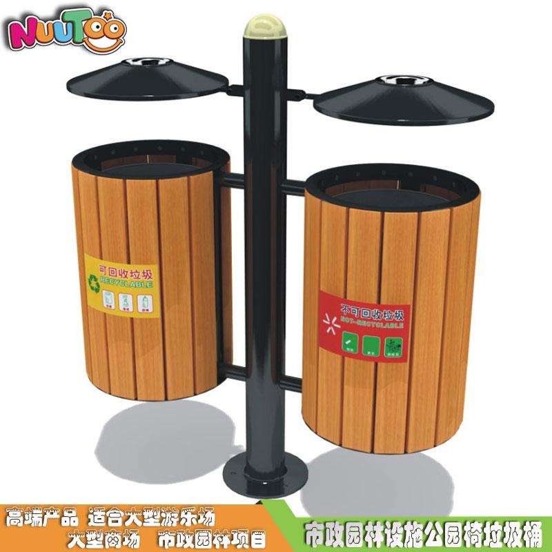 高度戶外環保金屬垃圾桶 園林垃圾桶 室外分類垃圾桶生產廠家LT-LT005