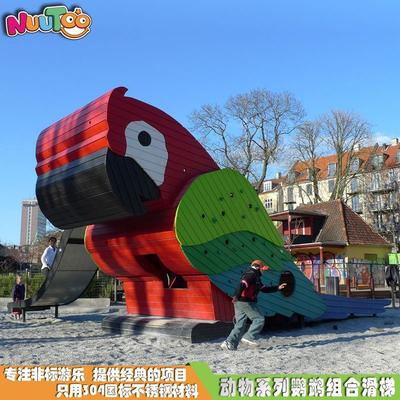 木質組合鸚鵡兒童樂園游樂設備
