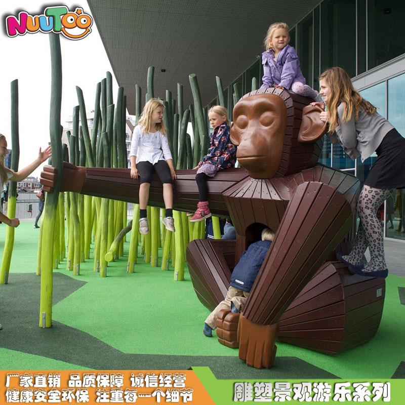 雕塑景观组合游乐主图 (1)