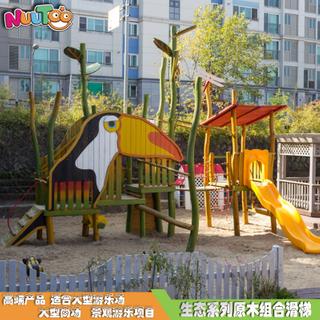 樂圖非標游樂幼兒園戶外游樂配套設施
