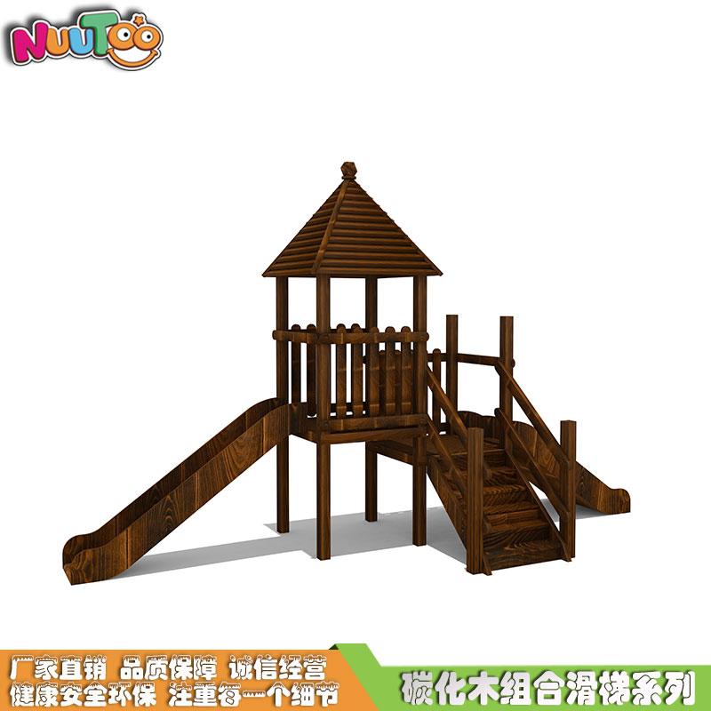 碳化木组合滑梯 (3)
