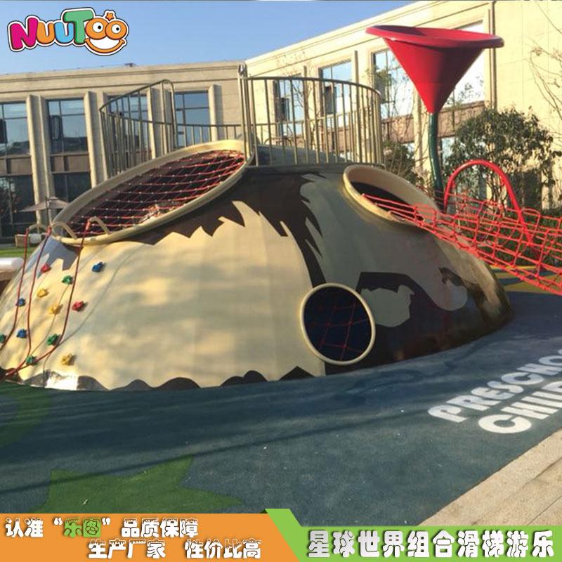 戶外星球世界組合滑梯 非標游樂設備 不銹鋼組合滑梯