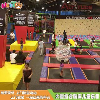 超級大型蹦床公園 兒童蹦床主題樂園 室內組合兒童游樂