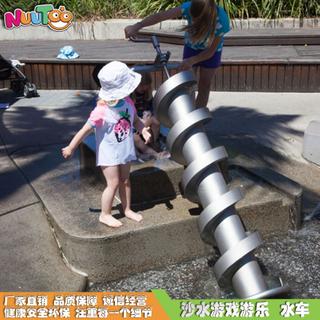 不銹鋼取水器 沙水盤組合游樂設備 非標定制戲水游樂設施