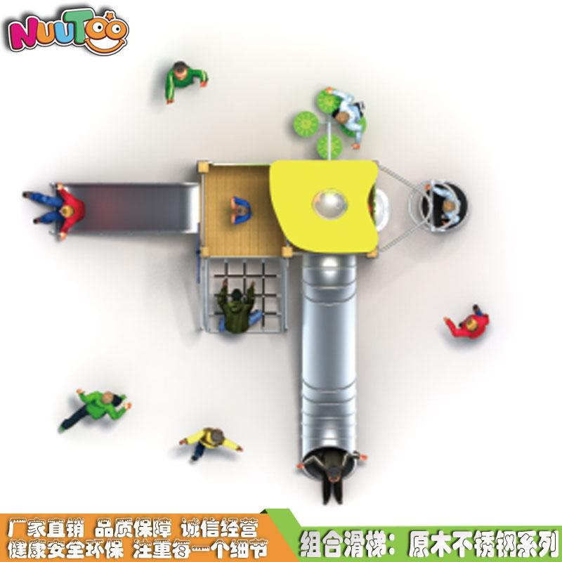 组合滑梯+游乐设备+小博士+滑梯+原木滑梯+不锈钢组合滑梯LT-HT023(3)
