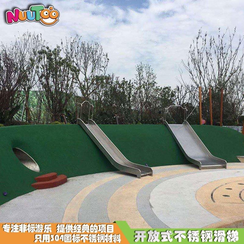 304不銹鋼直滑梯戶外兒童游樂園