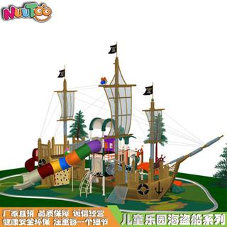創意功能海盜船游樂設施_樂圖非標游樂