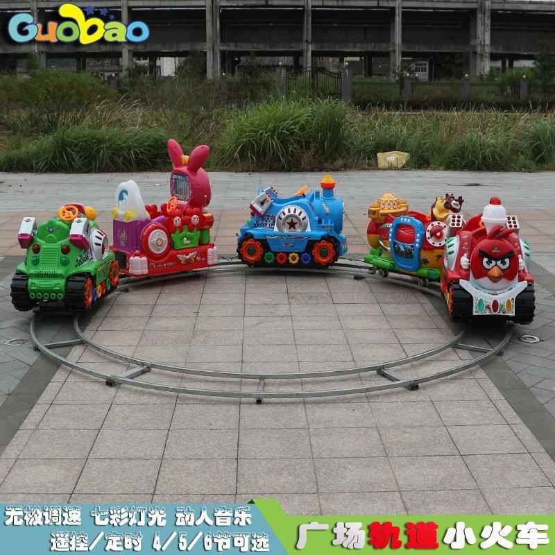 小火车主图2