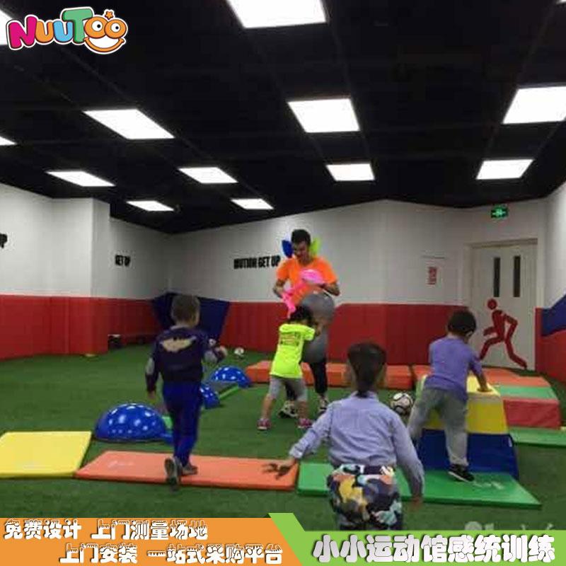 儿童乐园+软体玩具+小小运动馆 (11)