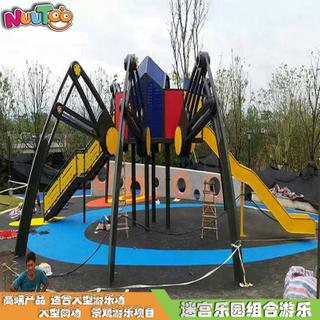 蜘蛛戶外組合滑梯_樂圖非標游樂