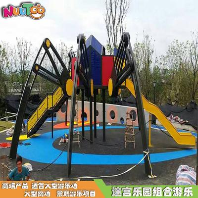 杭州萬科蜘蛛游樂場景觀_樂圖非標游樂