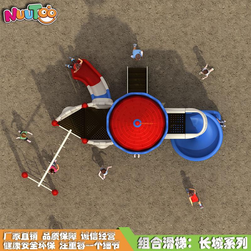長城系列兒童組合滑梯_樂圖非標游樂