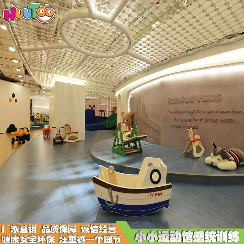 儿童乐园+软体玩具+小小运动馆 (5)