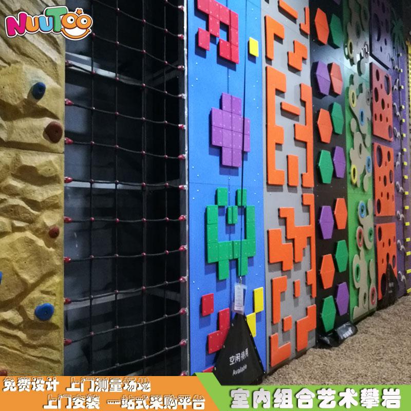 室内游乐+攀岩+魔鬼滑梯+儿童乐园 (10)