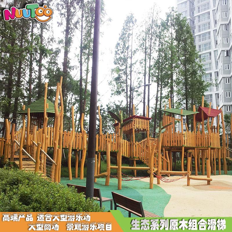 木生态系列组合滑梯主图7