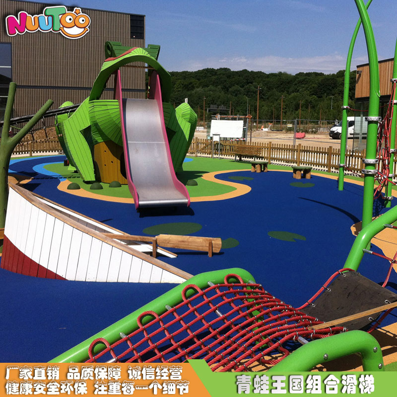 青蛙王國兒童戶外游樂設備_樂圖非標游樂