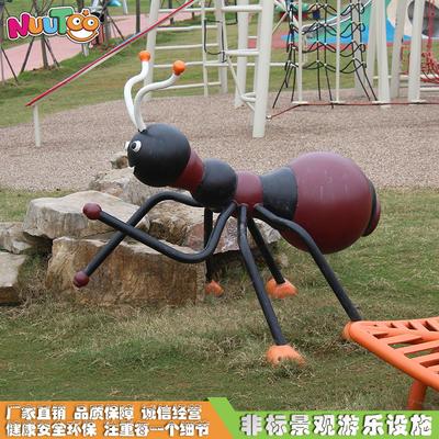 樂圖非標游樂大型景觀螞蟻 蜻蜓雕塑系列