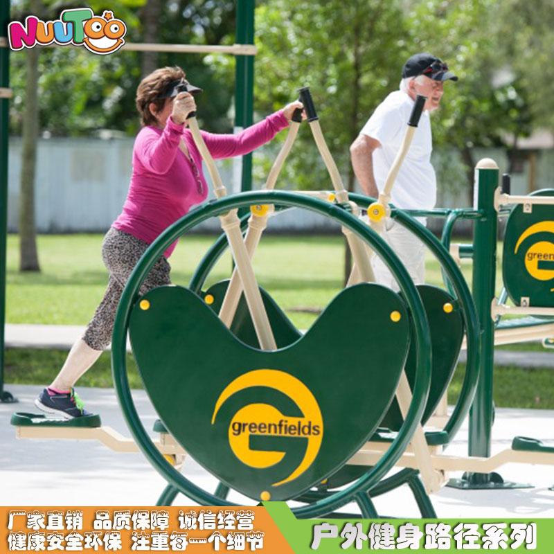 健身路径+健身器材+户外健身器材+中老年人健身器材49