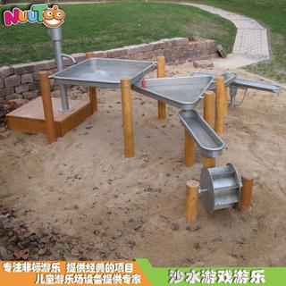 沙水游戲設備 兒童沙池游樂設備