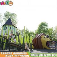 新型狮子儿童乐园 大型非标游乐设备 经典木质组合滑梯儿童景观游乐设施LT-FB002