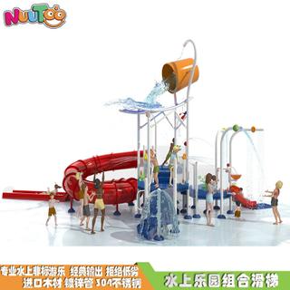 水上大型滑梯 水上大型滑梯生產廠家LT-SH007