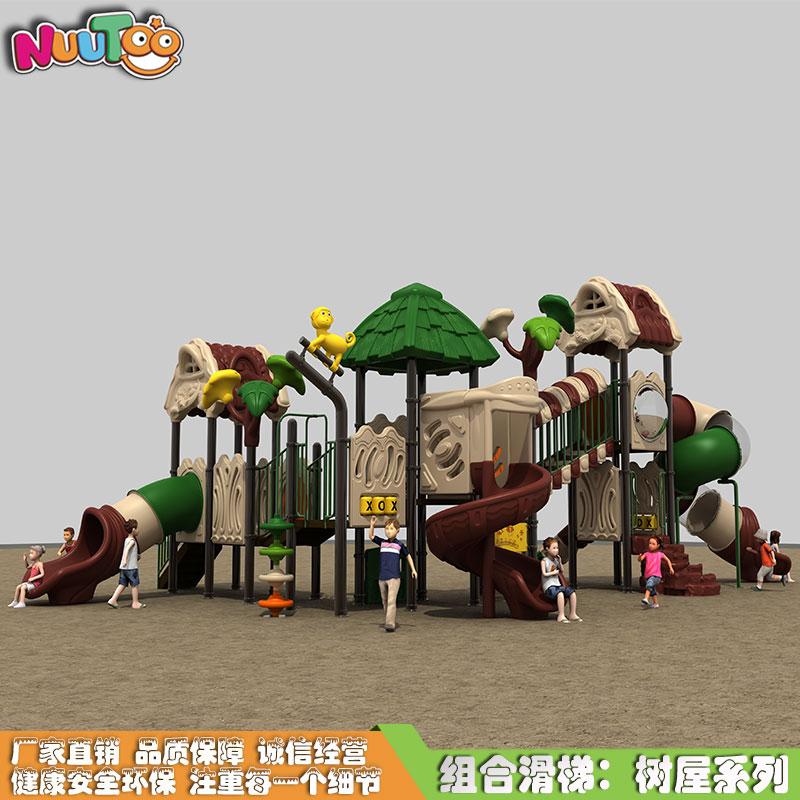 组合滑梯+游乐设备+小博士+滑梯+树屋系列LT-HT011(2)