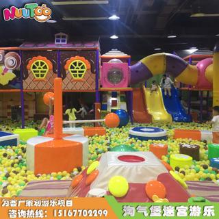 淘氣堡兒童樂園 室內淘氣堡糖果系列LE-TQ006